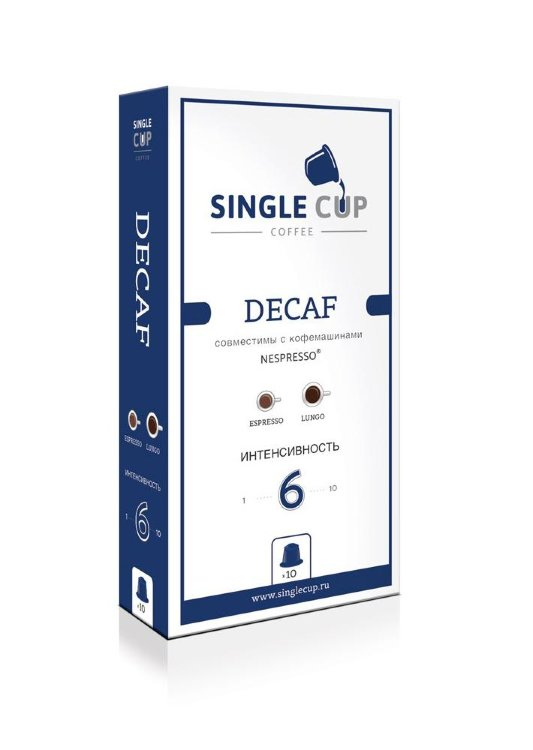 Decaf Single Cup капсулы Nespresso® стандарта аналог