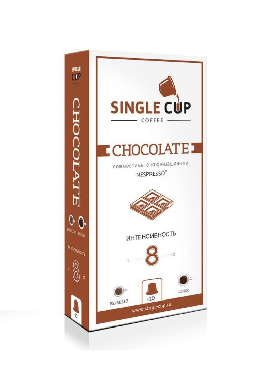 Chocolate Single Cup капсулы Nespresso® стандарта аналог
