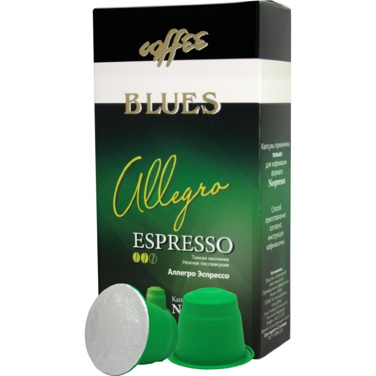 Coffee Blues Allegro капсулы Nespresso® стандарта аналог